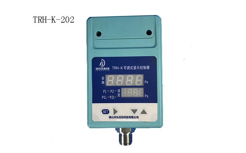 可调式压力控制器,液气压力可调式控制器
